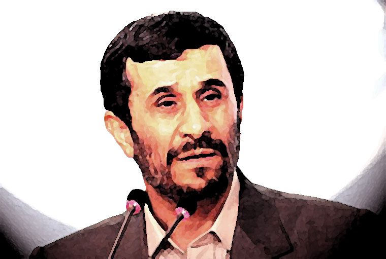 Mahmoud Ahmadinejad Watercolor Portrait