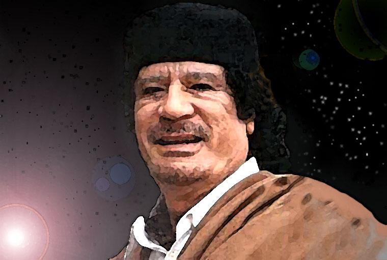 Muammar Gaddafi Watercolor Portrait